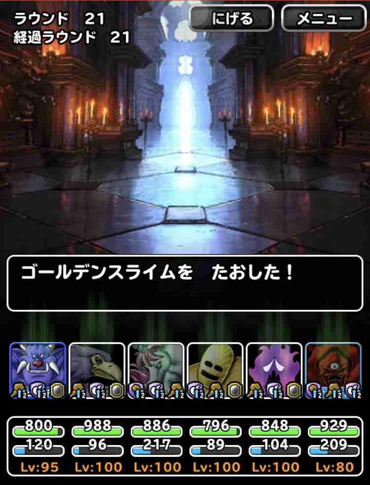 f:id:shohei_info:20181122101011j:plain