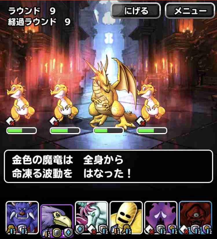 f:id:shohei_info:20181122101139j:plain
