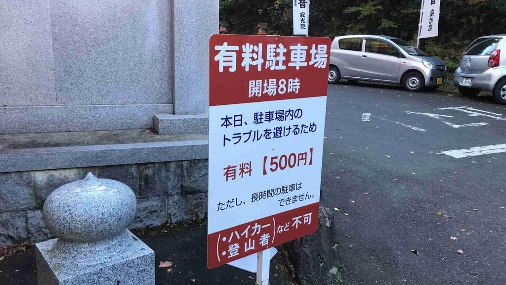 f:id:shohei_info:20181123142850j:plain