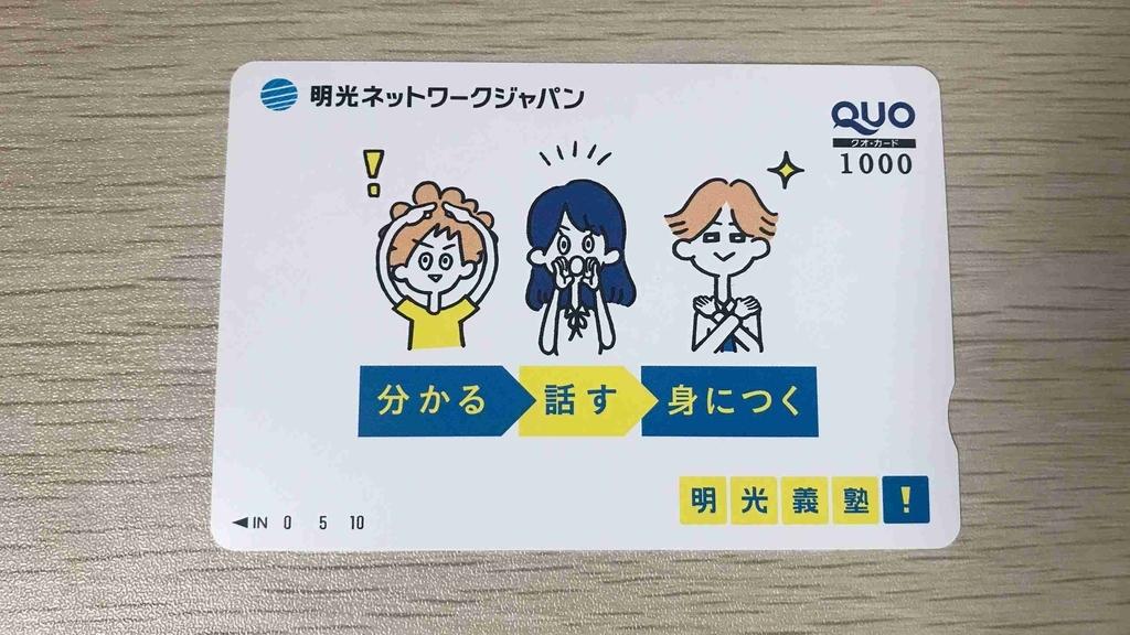 f:id:shohei_info:20181124141306j:plain