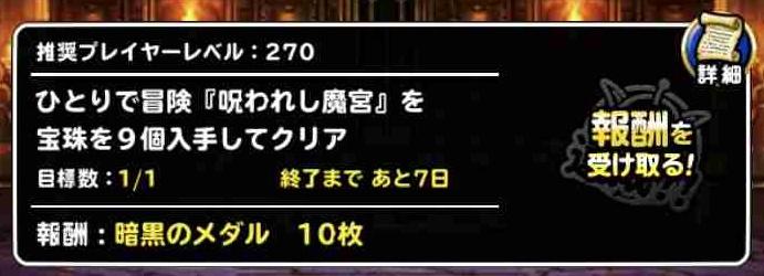 f:id:shohei_info:20181124163028j:plain