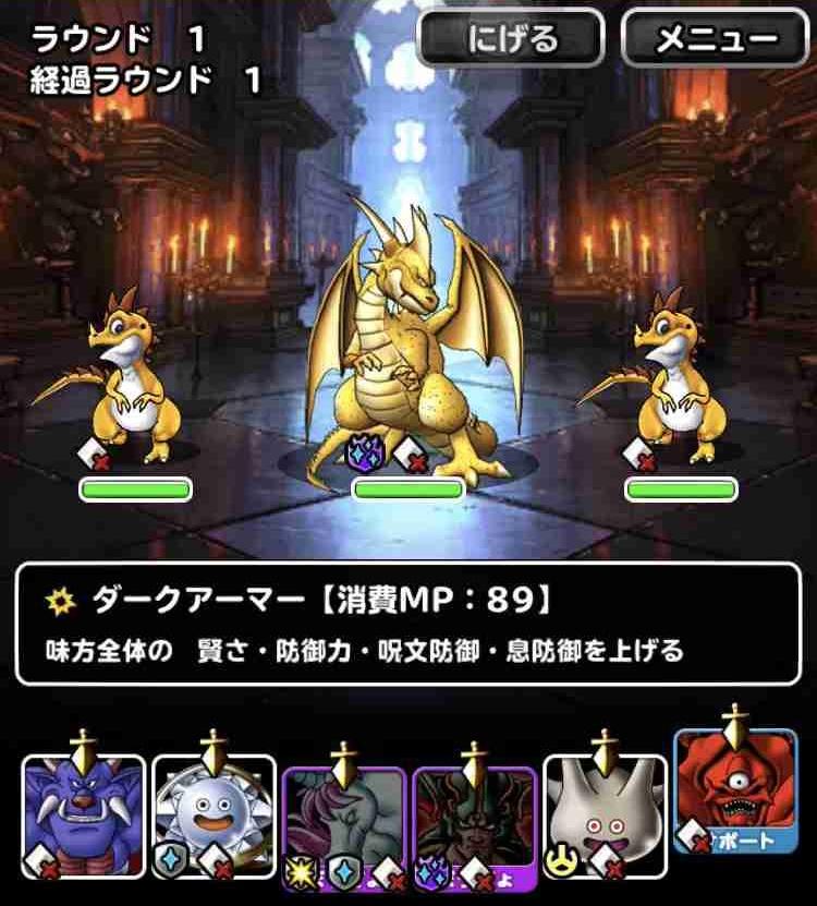 f:id:shohei_info:20181125083445j:plain