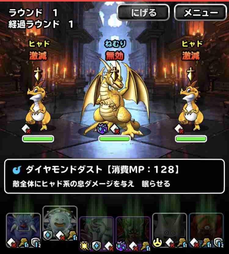f:id:shohei_info:20181125083551j:plain