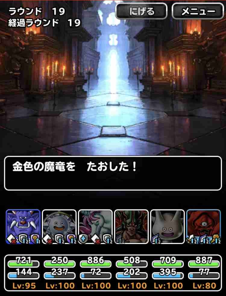 f:id:shohei_info:20181125084704j:plain
