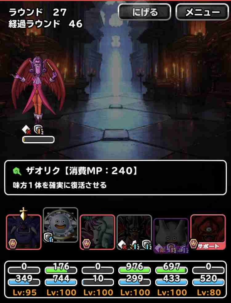f:id:shohei_info:20181125153749j:plain
