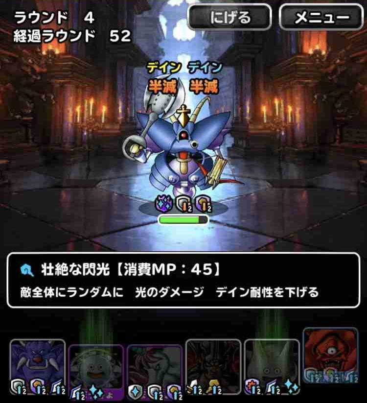 f:id:shohei_info:20181125155517j:plain