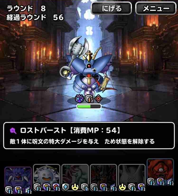 f:id:shohei_info:20181125161436j:plain