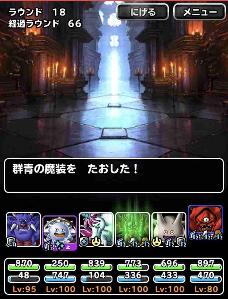 f:id:shohei_info:20181125162026j:plain