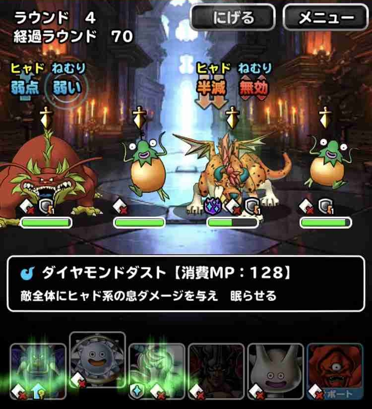f:id:shohei_info:20181125164807j:plain