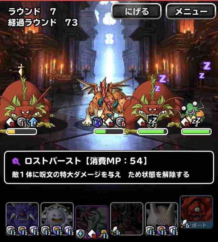 f:id:shohei_info:20181125164913j:plain