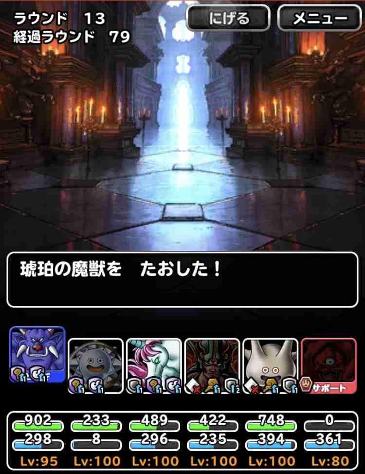 f:id:shohei_info:20181125165002j:plain