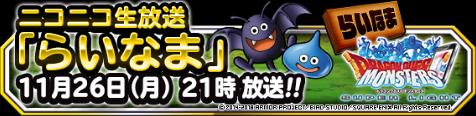 f:id:shohei_info:20181126155800p:plain