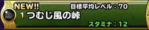 f:id:shohei_info:20181130200219j:plain