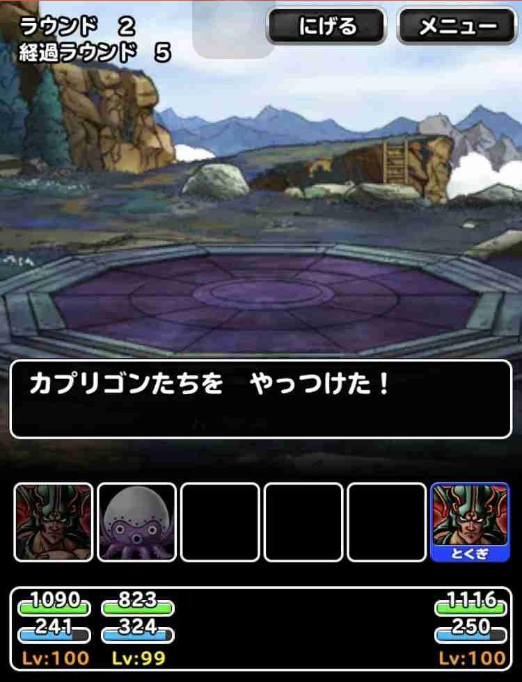 f:id:shohei_info:20181130201653j:plain