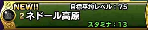 f:id:shohei_info:20181130201745j:plain