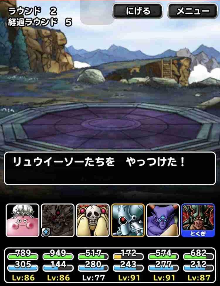 f:id:shohei_info:20181130202530j:plain
