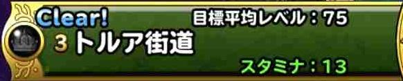 f:id:shohei_info:20181130202648j:plain