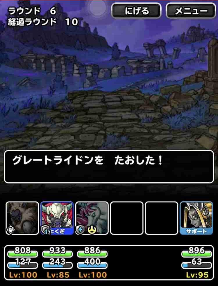f:id:shohei_info:20181130203754j:plain