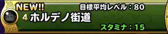 f:id:shohei_info:20181130204107j:plain