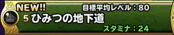 f:id:shohei_info:20181130204831j:plain