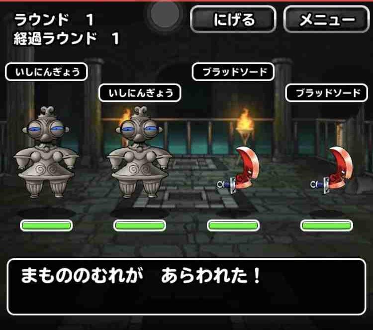 f:id:shohei_info:20181130211002j:plain