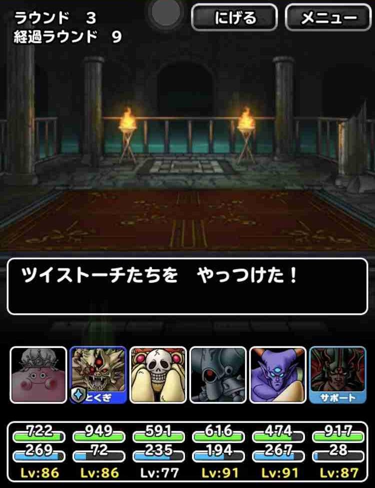 f:id:shohei_info:20181130212000j:plain