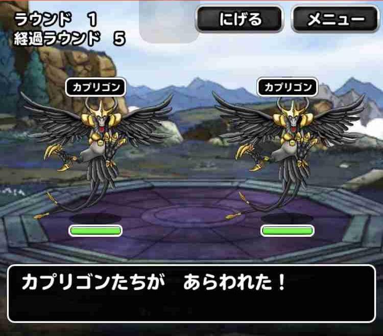 f:id:shohei_info:20181130212918j:plain