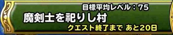 f:id:shohei_info:20181130213522j:plain