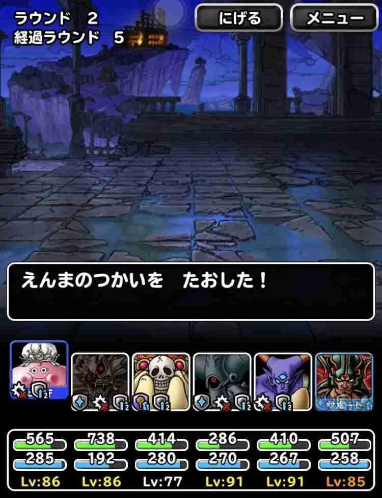f:id:shohei_info:20181130215225j:plain