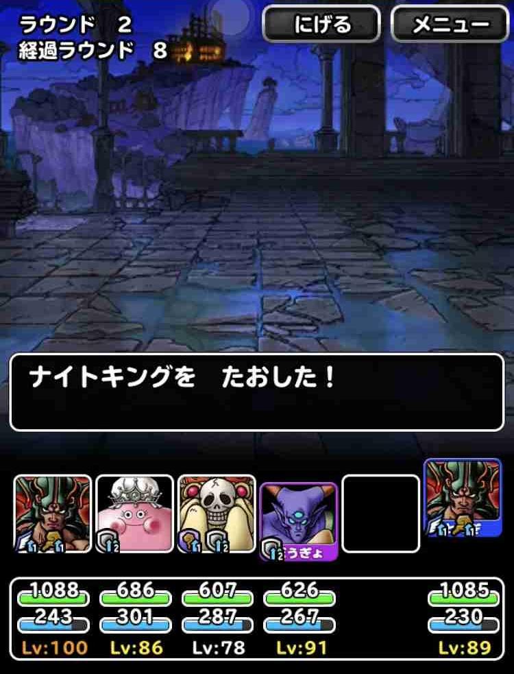 f:id:shohei_info:20181130221414j:plain