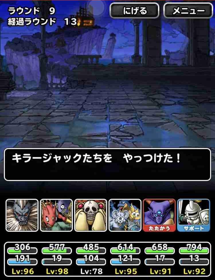 f:id:shohei_info:20181201072358j:plain
