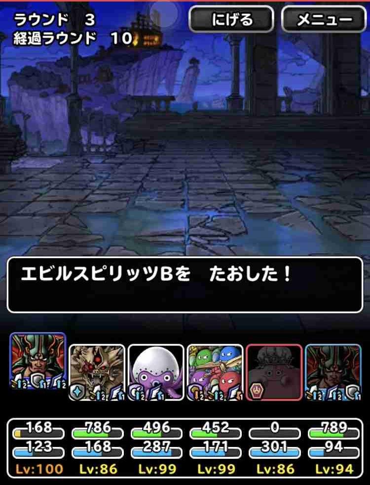 f:id:shohei_info:20181201075455j:plain