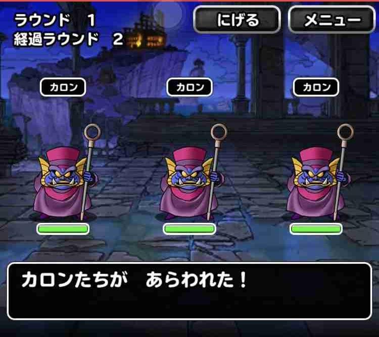 f:id:shohei_info:20181201075537j:plain