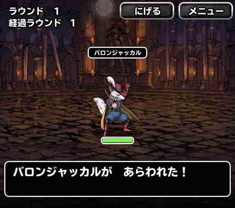 f:id:shohei_info:20181201080048j:plain
