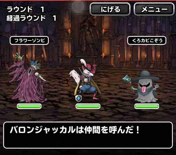 f:id:shohei_info:20181201080149j:plain