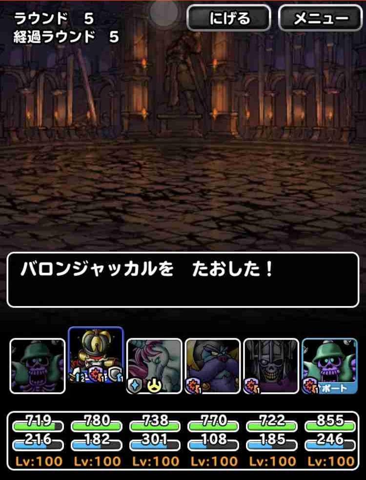 f:id:shohei_info:20181201081057j:plain