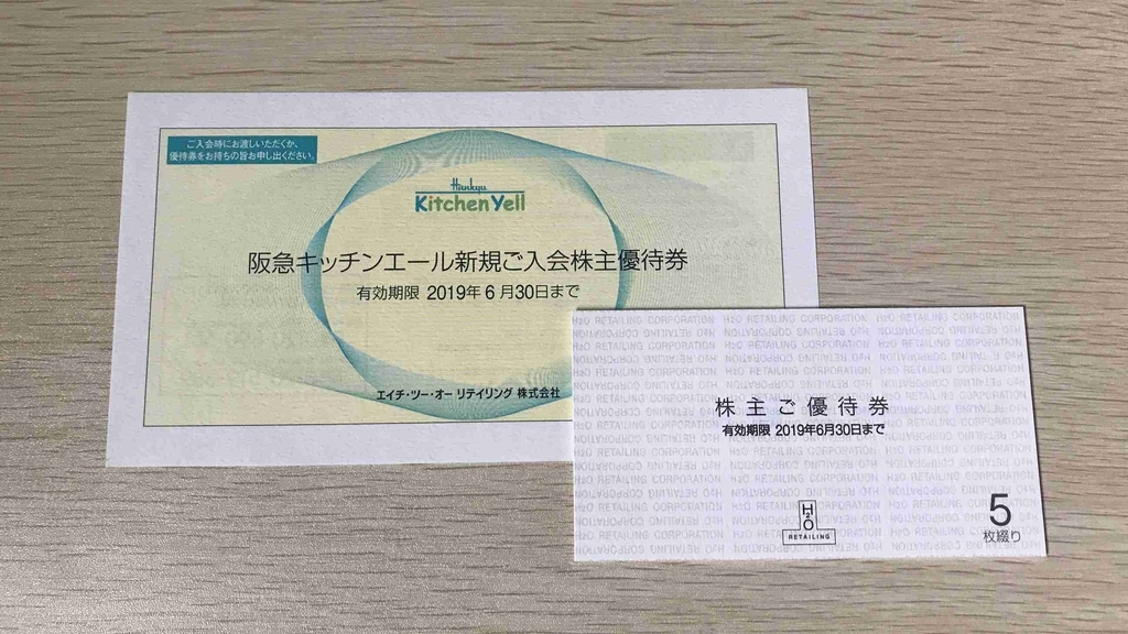 f:id:shohei_info:20181201082350j:plain
