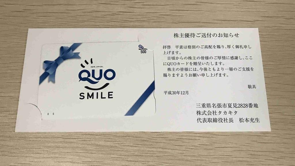 f:id:shohei_info:20181201172419j:plain