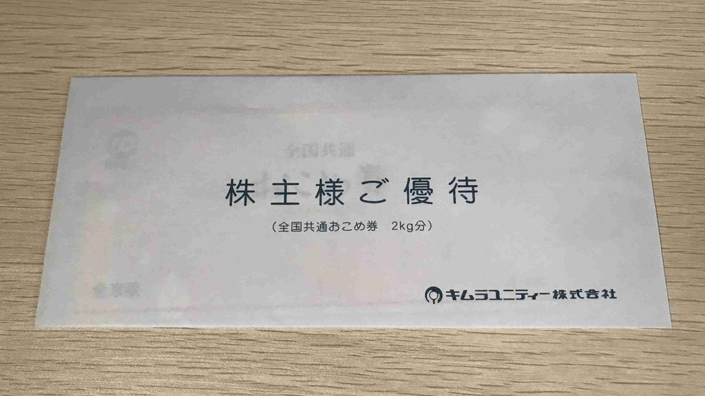 f:id:shohei_info:20181201173108j:plain