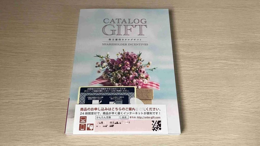 f:id:shohei_info:20181201174055j:plain