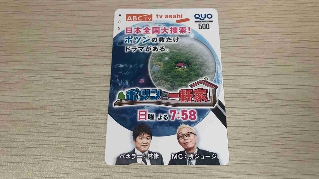 f:id:shohei_info:20181203150627j:plain