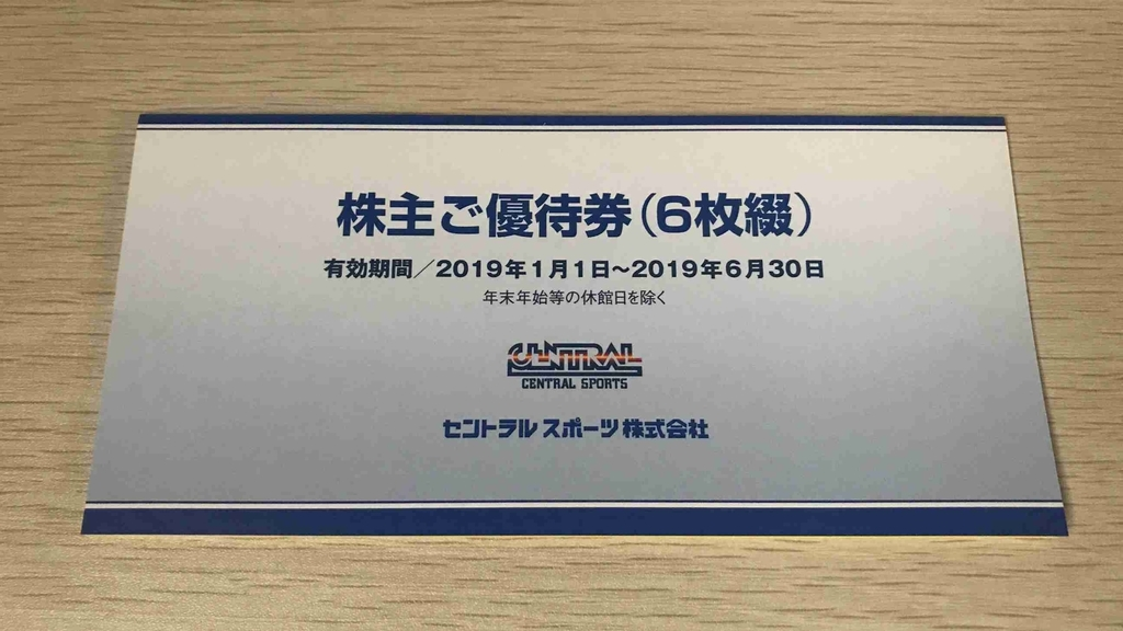 f:id:shohei_info:20181203151239j:plain