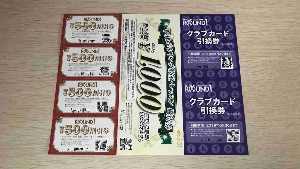 f:id:shohei_info:20181204114734j:plain