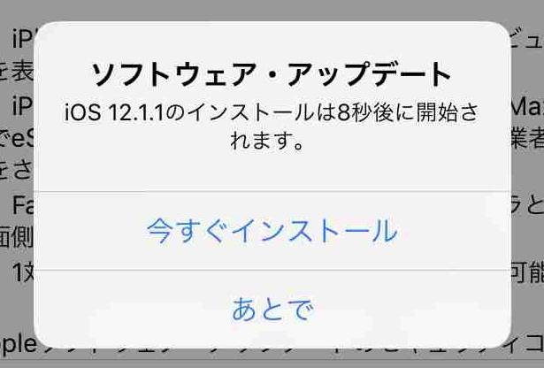 f:id:shohei_info:20181206052053j:plain