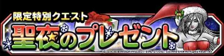 f:id:shohei_info:20181211175615j:plain