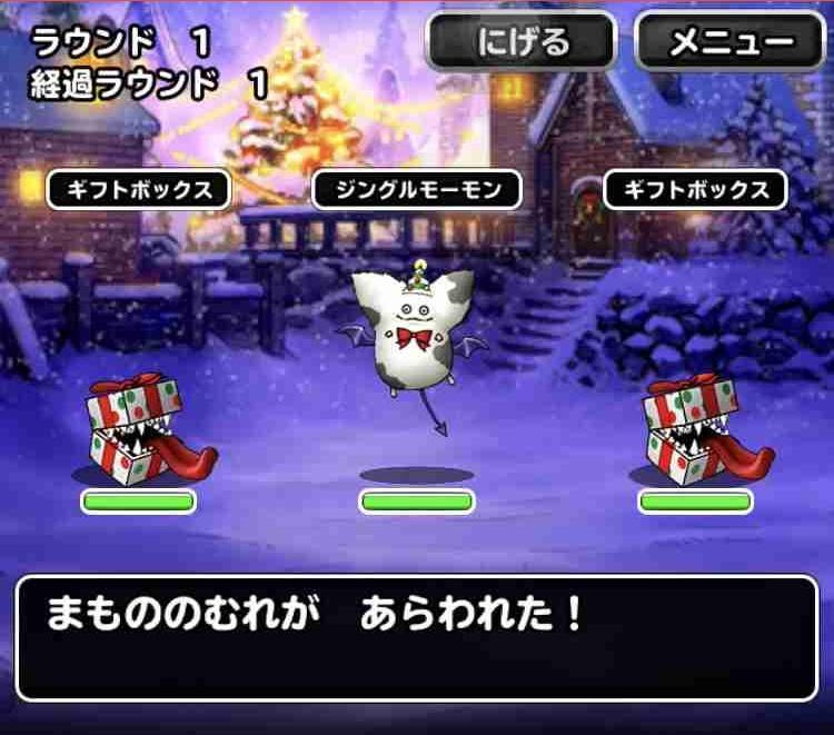 f:id:shohei_info:20181211181518j:plain