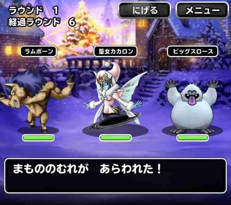 f:id:shohei_info:20181211181654j:plain
