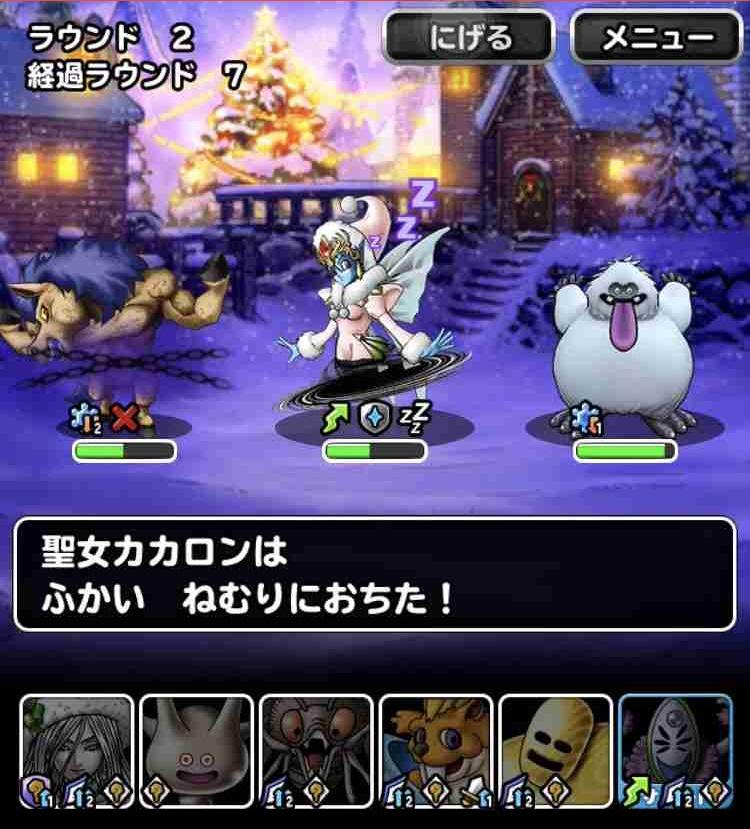 f:id:shohei_info:20181211182042j:plain