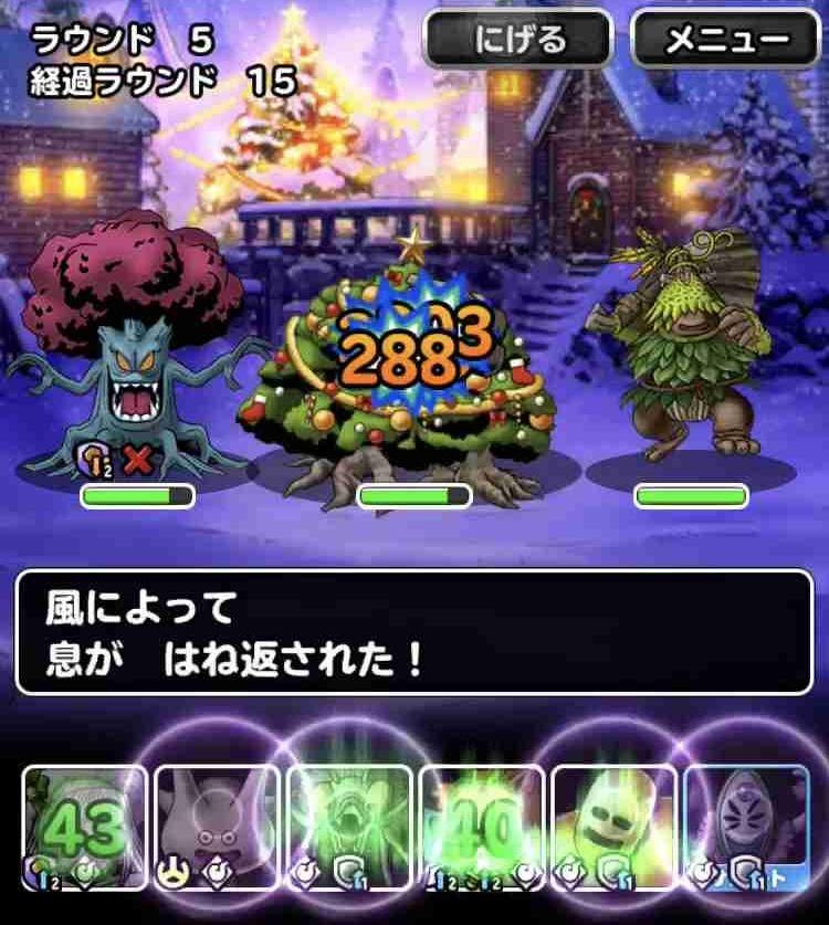 f:id:shohei_info:20181211183315j:plain