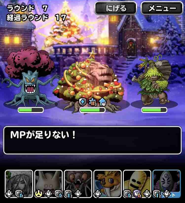 f:id:shohei_info:20181211183614j:plain